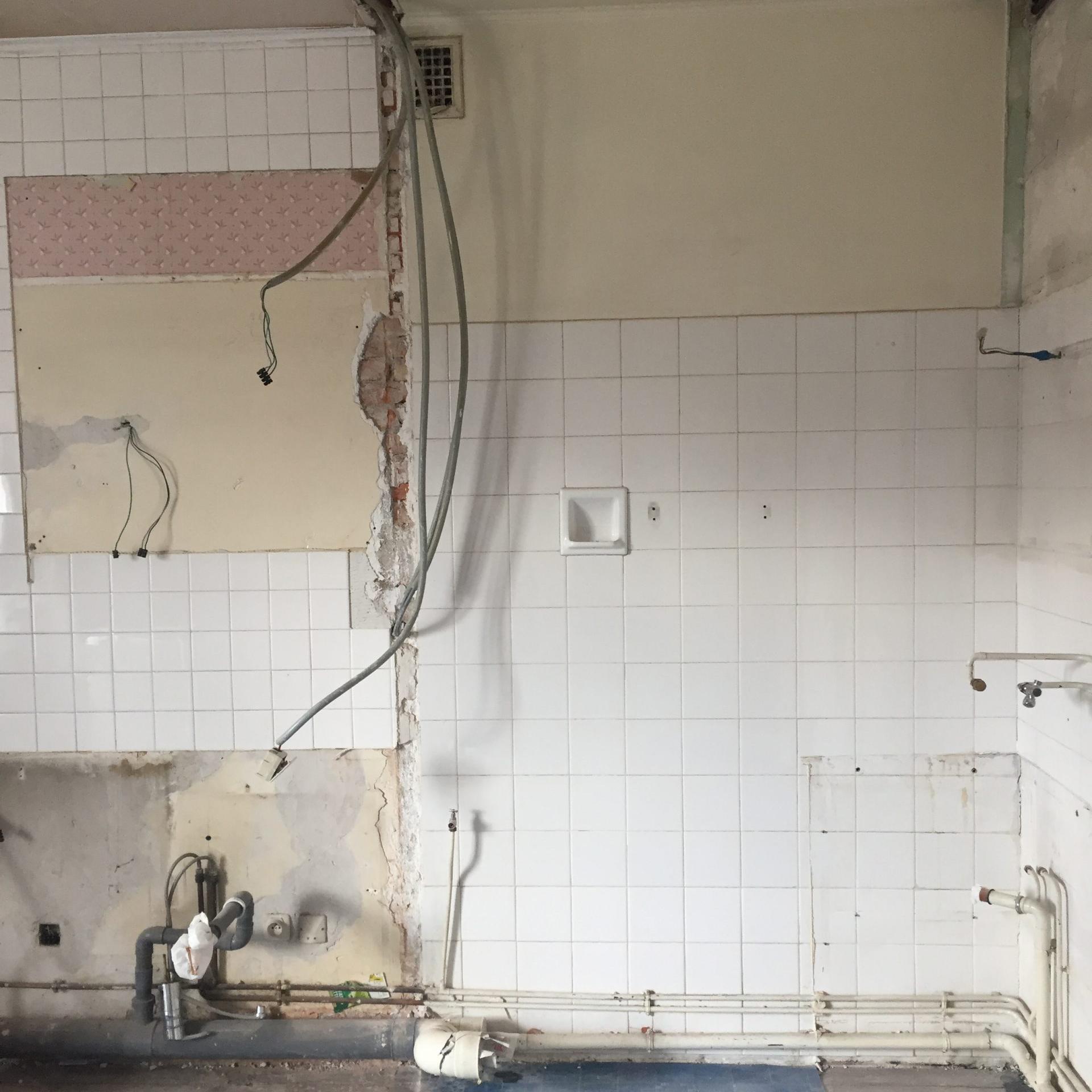 Avant décoration intérieur salle de bains